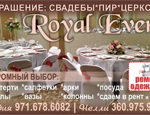 Royal Event