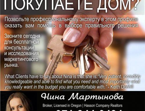 Realtor Nina Martynova