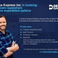 На работу в сфере грузовых перевозок требуются овнер-операторы в США